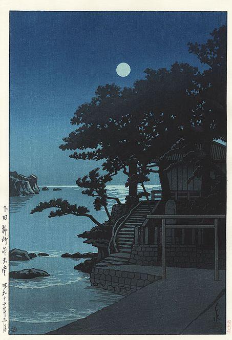 Hasui Kawase 1937 - Sanctuaire de Kakizaki Bentendo, Shimoda