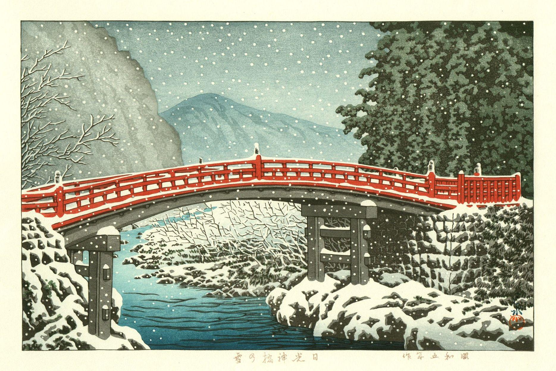Hasui Kawase 1930 - Neige au pont Shinkyo à Nikko