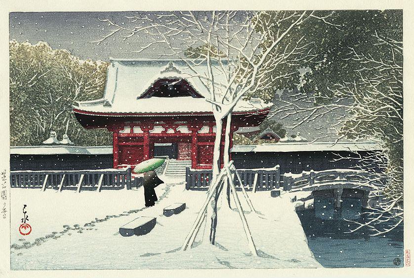 Hasui Kawase 1931 Neige au parc Shiba