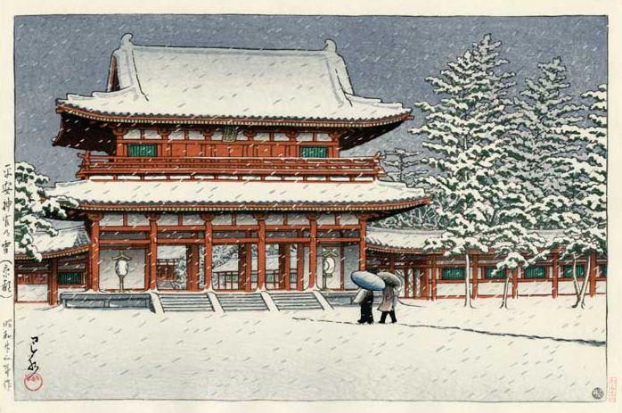 Hasui Kawase - 1948 Neige au sanctuaire Heian à Kyoto