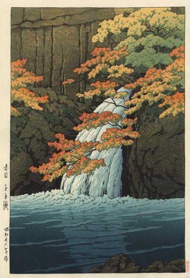 Hasui Kawase 1951 - Chutes de Senju Akame
