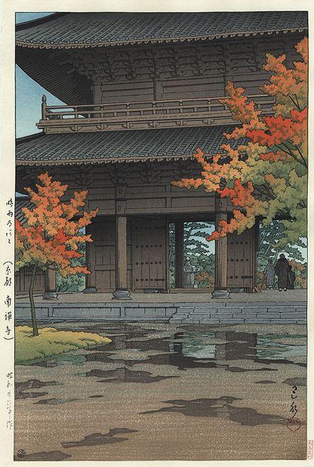Hasui Kawase 1951 - Temple Nanzenji à Kyoto en automne