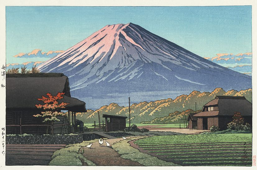 Hasui Kawase 1953 - Automne à Funatsu