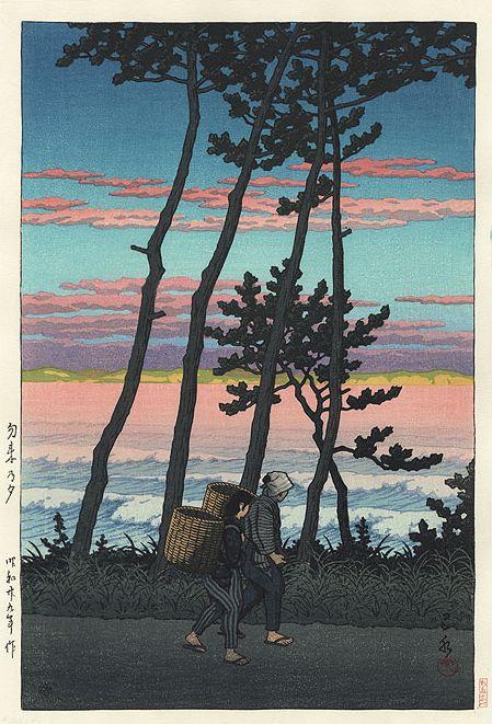 Hasui Kawase 1954 -Crépuscule à Nakaso