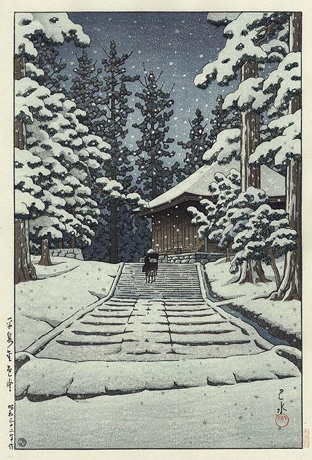 Hasui Kawase - 1957 - Hiraizumi - Editeur Watanabe