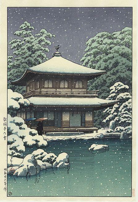 1951 - Temple Ginkakuji à Kyoto (pavillon d'argent), sous la neige, - Editeur watanabe