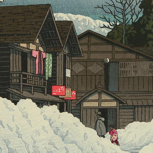 Estampes d'Hasui Kawase de 1941 -estampes japoanises Shin Hanga