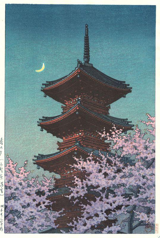 Hasui Kawase 1948 - Lumiere soir de printemps au sanctuaire Toshogu Ueno - Editeur Watanabe