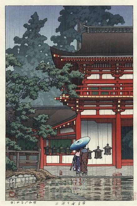 Hasui Kawase 1933 - Sanctuaire de Kasuga Nara