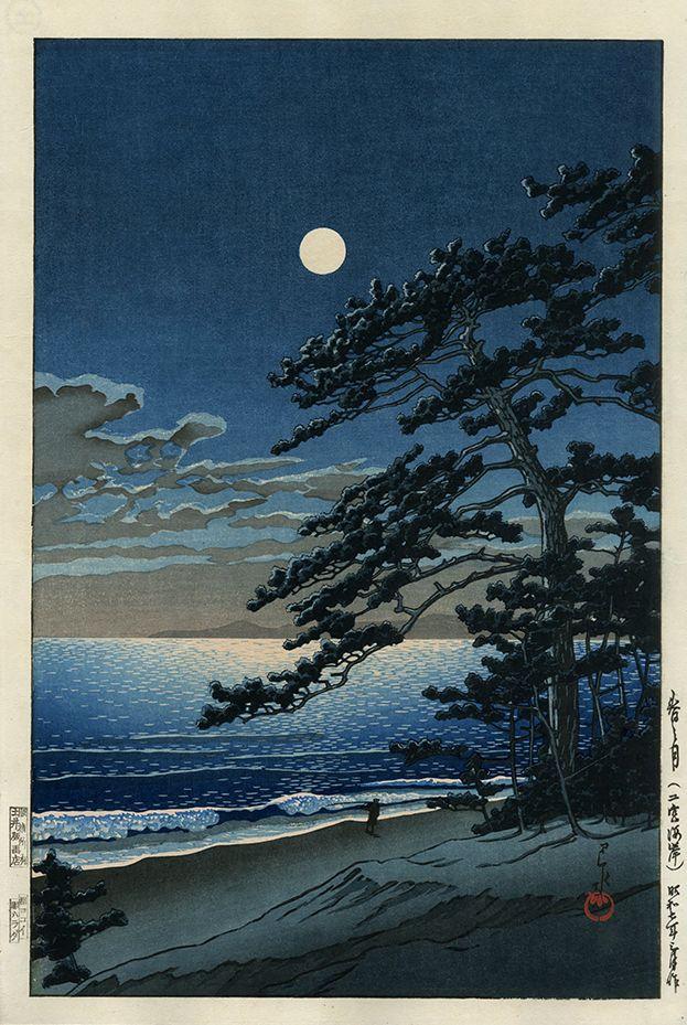 Hasui Kawase 1932 - Lune de printemps sur la plage de Ninomiya - Editeur Doi Hangaten - Graveur Harada - Imprimeur Yokoi