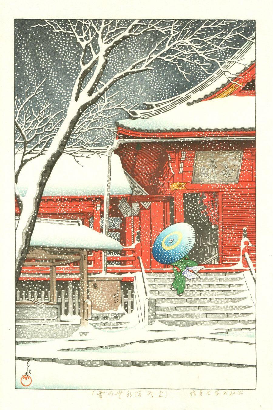 Hasui Kawase 929 - Neige a Ueno Kiyomizudo - Editeur Sakai et Kawaguchi puis Shobisha