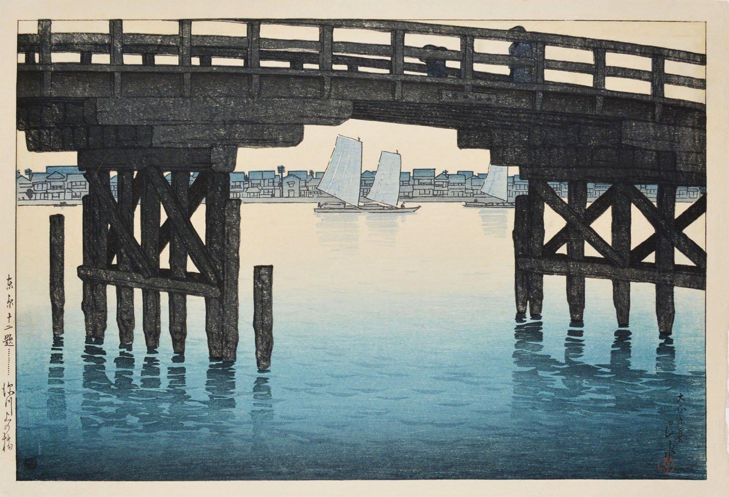 Hasui Kawase 1920 Kaminohashi à Fukagawa - série des 12 vues de Tokyo - Kaminohashi at Fukagawa
