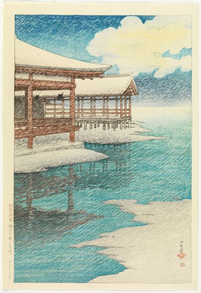 Hasui Kawase 1921 - Ciel d'hiver - Miyajima -estampes japonaises Shin hanga
