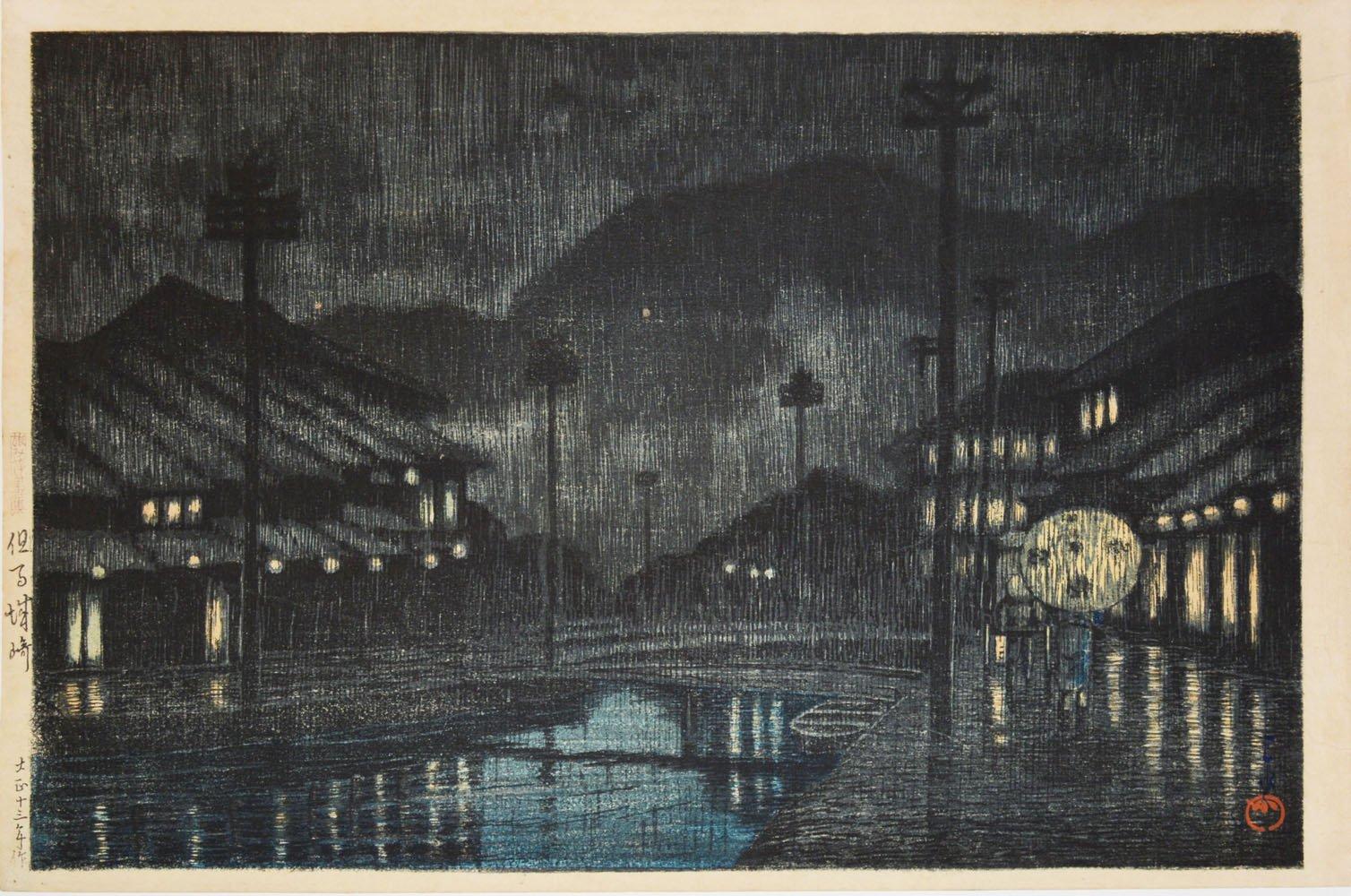 Hasui Kawase 1924 Kinosaki at Tajima Estampe japonaise Shin hanga