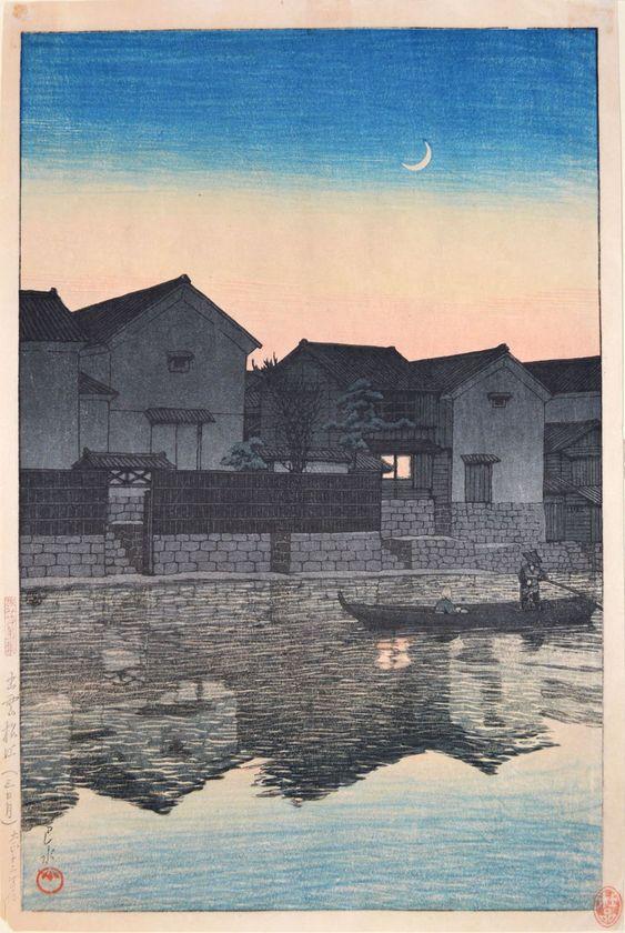 Hasui Kawase 1924 - Matsue, Izumo -estampe japonaise Shin hanga