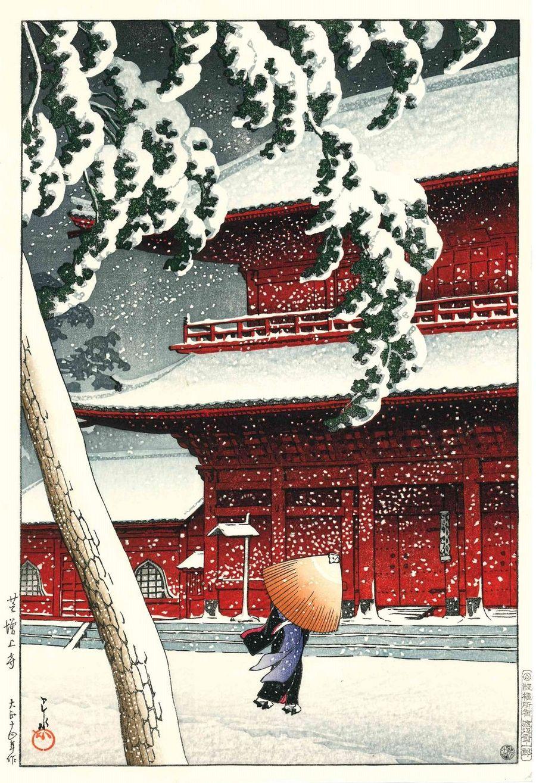 Hasui Kawase 1925 - Temple Zojoji a Shiba sous la neige Editeur Watanabe