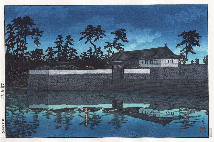 Hasui Kawase 1928 - La porte Sakurada Tokyo 1928 20 vues de Tokyo