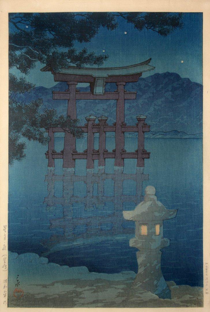 Hasui Kawase 1928 Starlit Night at Miyajima