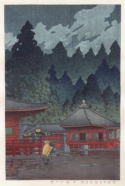 Hasui Kawase 1929 - Futatsudo Nikko