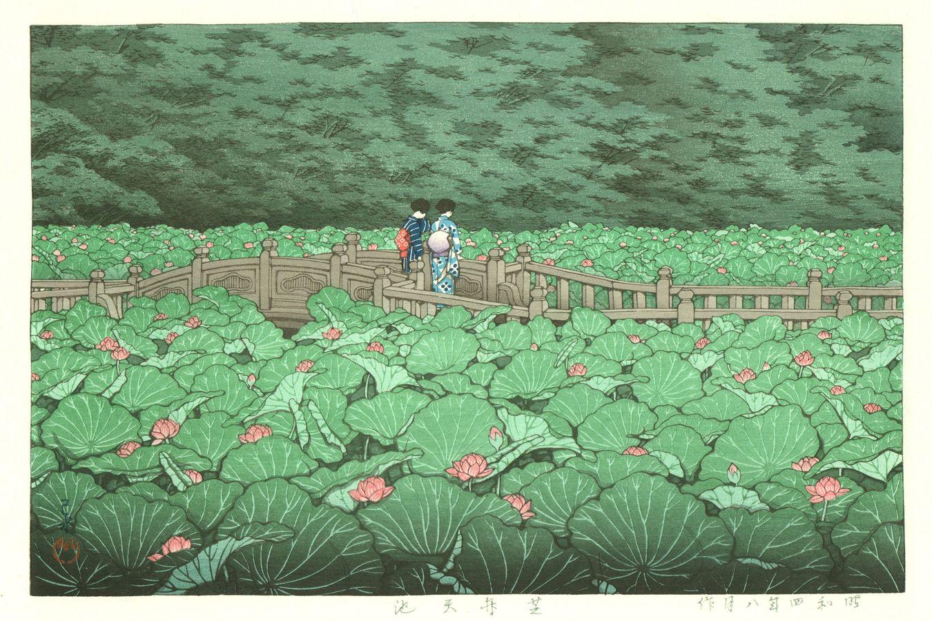 Hasui Kawase 1929 - Mare de Shiba Benten - Editeurs Kawaguchi et Sakai puis Shobisha