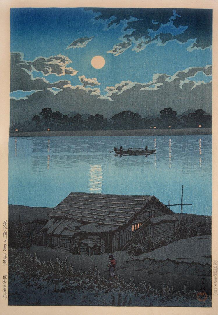Hasui Kawase 1929 - Moon over Ara River -Estampe japonaise Shin hanga
