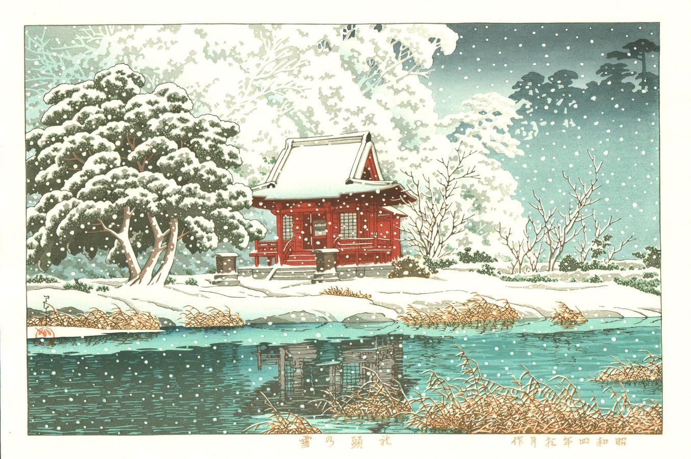 Hasui Kawase 1929 - Neige a l entre du sanctuaire de Benten - Editeurs Kawaguchi et Sakai puis Shobisha.