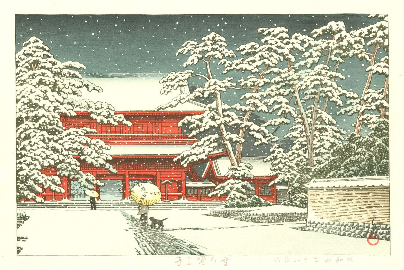 Hasui Kawase 1929 - Temple Zozoji - Editeurs Kawaguchi et Sakai puis Shobisha.