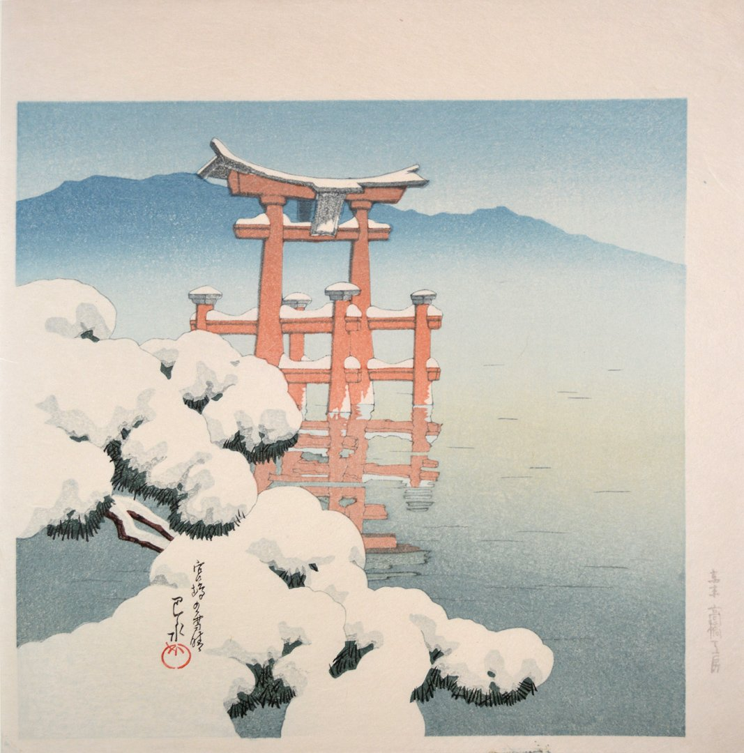 Hasui Kawase 1930 Fine Day After Snow at Miyajima - Un beau jour de neige à Miyajima