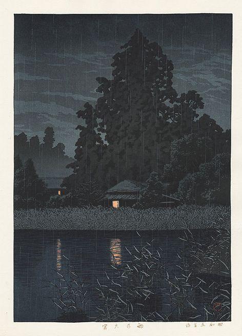Hasui Kawase 1930 - Nuit pluvieuse à Omiya - Editeur Shobisha -estampes japonaise Shin hanga