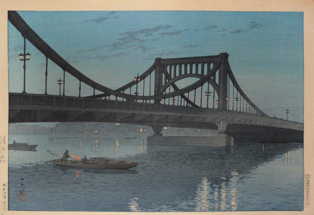 Hasui Kawase 1931 - Pont Kiyosu - Kiyosu Bridge - Estampe japonaise Shin hanga