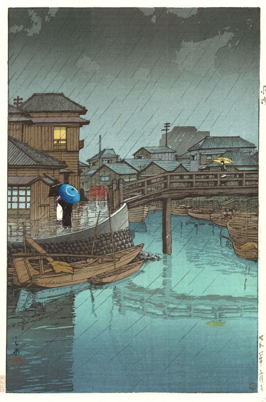 Hasui Kawase 1931 - La saison des pluies a Ryoshimachi Shinagawa - Editeur Watanabe