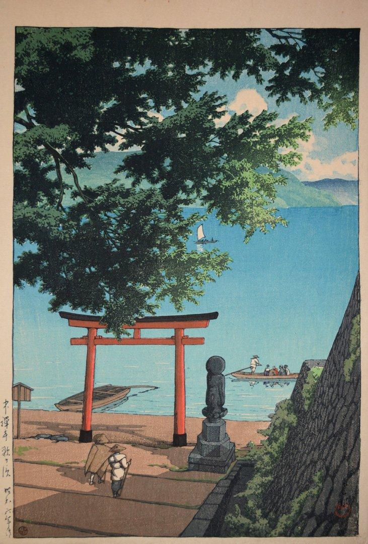 Hasui Kawase 1931 Utagahama, Chuzenji