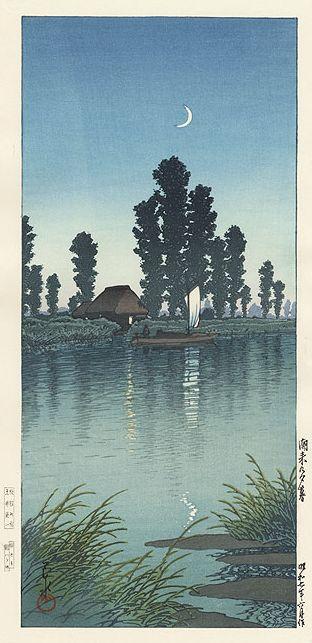 Hasui Kawase 1932 - Crépuscle à Itako - Editeur Doi - estampe japonaise shin hanga