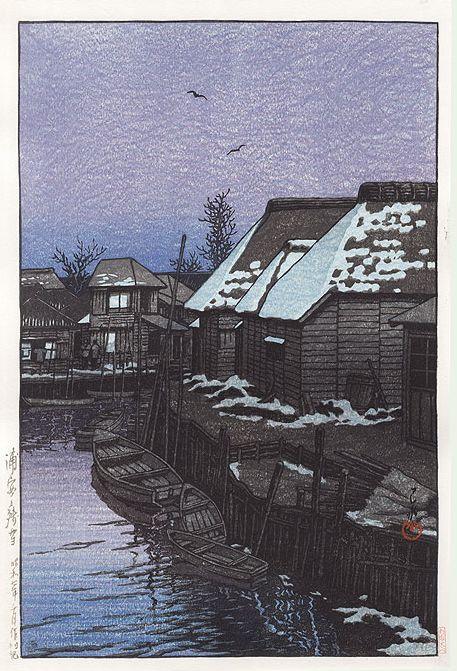 Hasui Kawase 1932 - Fonte de la neige à Urayasu