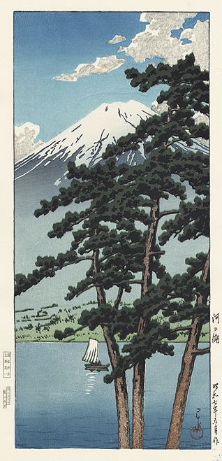 Hasui Kawase 1932 - Lac Kawaguchi - Editeur Doi estampe japonaise shin hanga