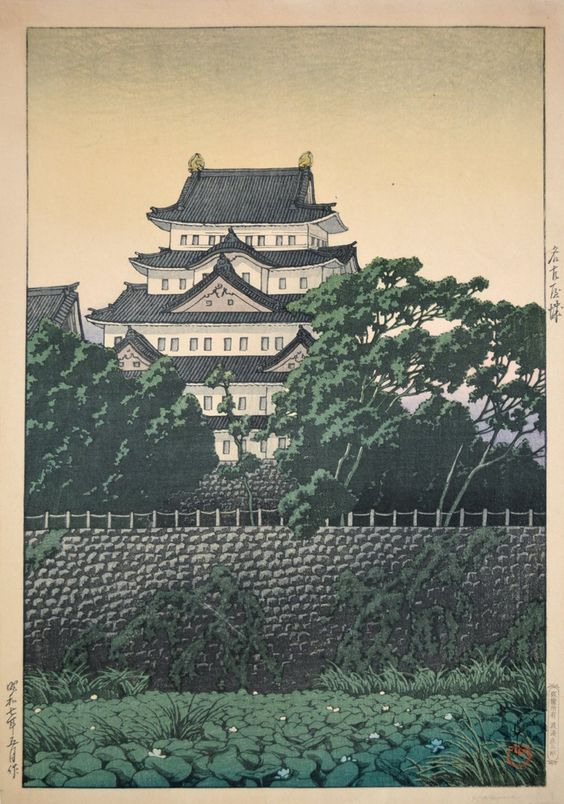 Hasui Kawase 1932 - Nagoya Castle - Estampe japonaise Shin hanga