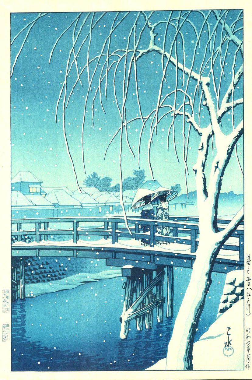 Hasui Kawase - 1932 - Neige du soir sur la riviere Edo - Editeur DOI Hangaten - Tirage de 1950-1963