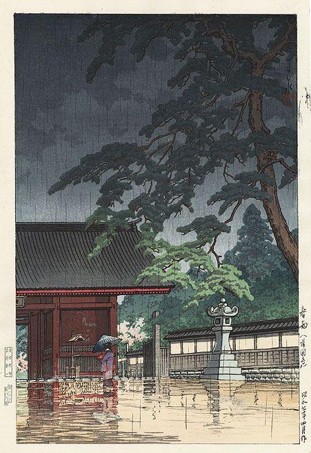 Hasui Kawase 1932 - Pluie de printemps au Temple Gokoku - Editeur Doi estampe japonaise shin hanga