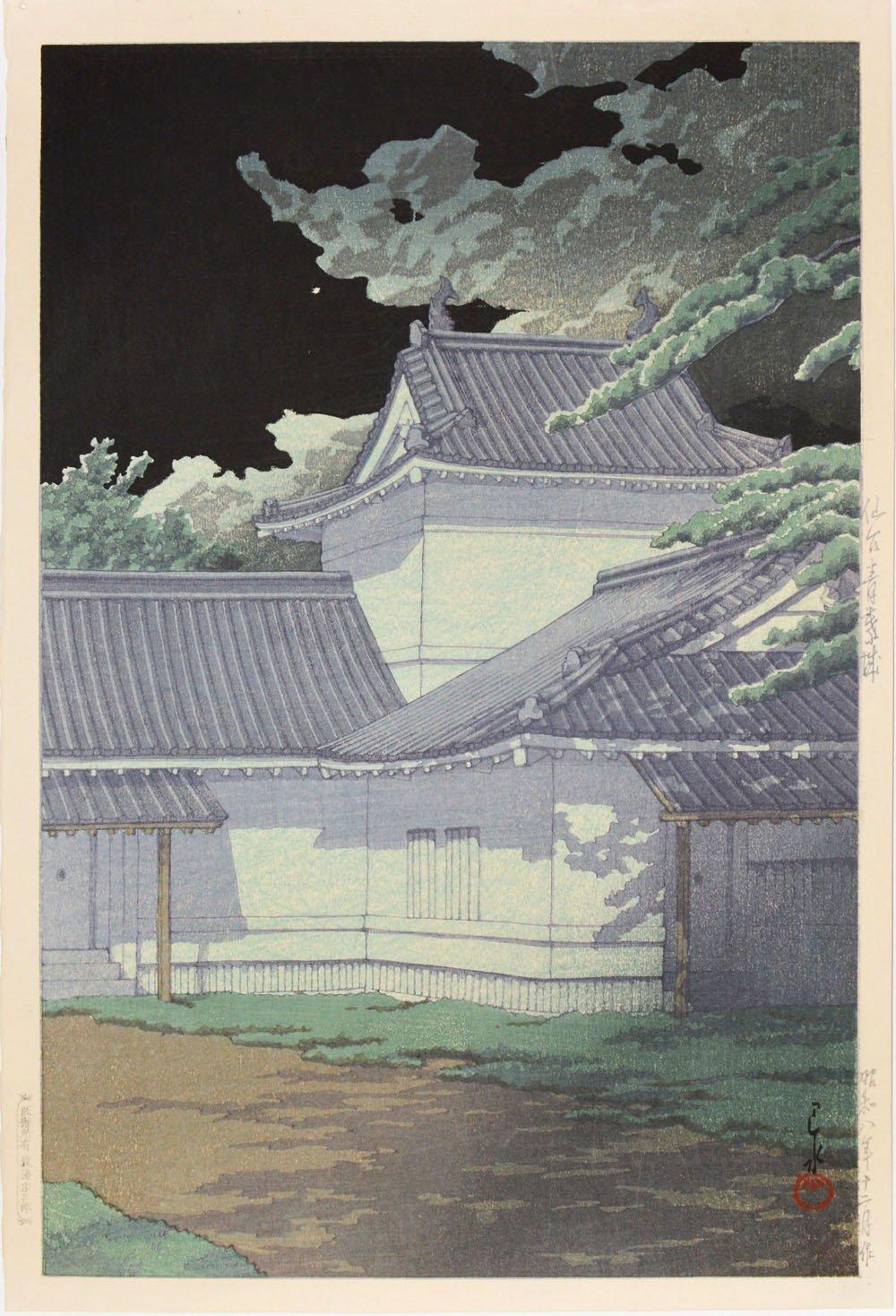 Hasui Kawase 1933 Chateau Aoba Sendai Editeur Watanabe -Tirage vintage - Sceau 1929-1942