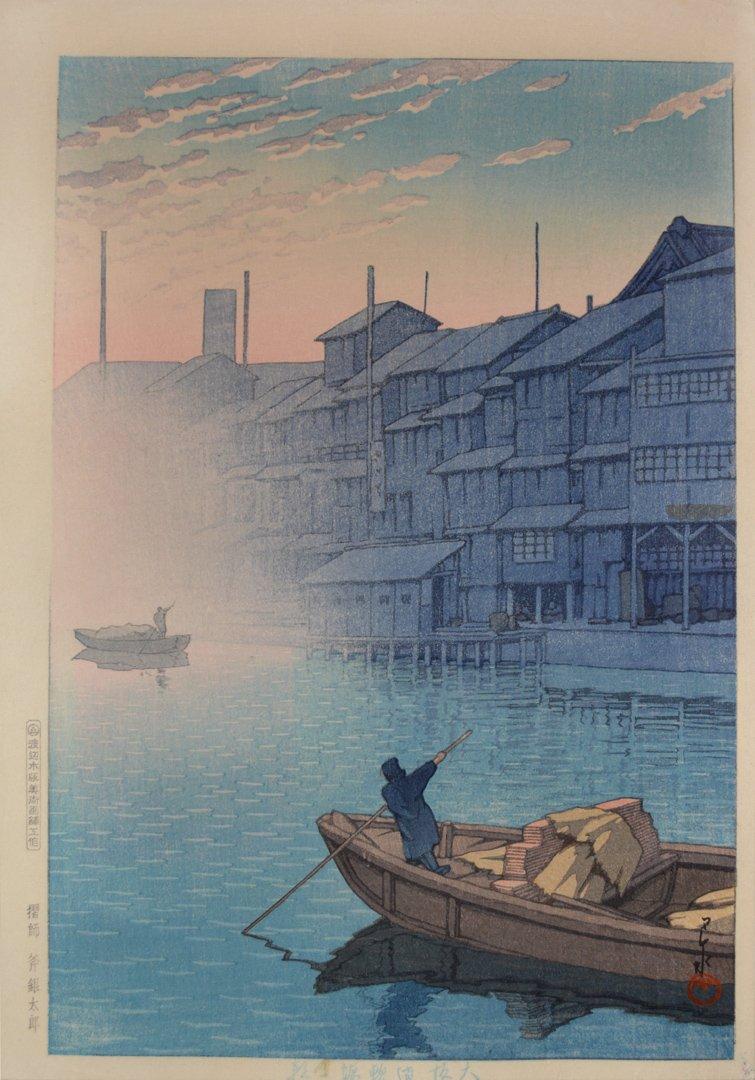 Hasui Kawase 1933 Dotonbori a Osaka Watanabe Tirage vintage Sceau 1931-1941 RITUELS CHICS