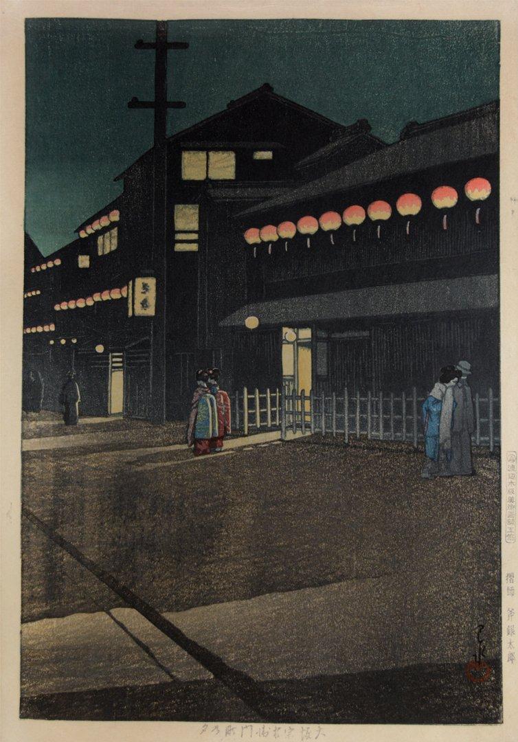 Hasui Kawase 1933 Soemoncho le soir a Osaka Watanabe -Sceau 1942-1945 RITUELS CHICS