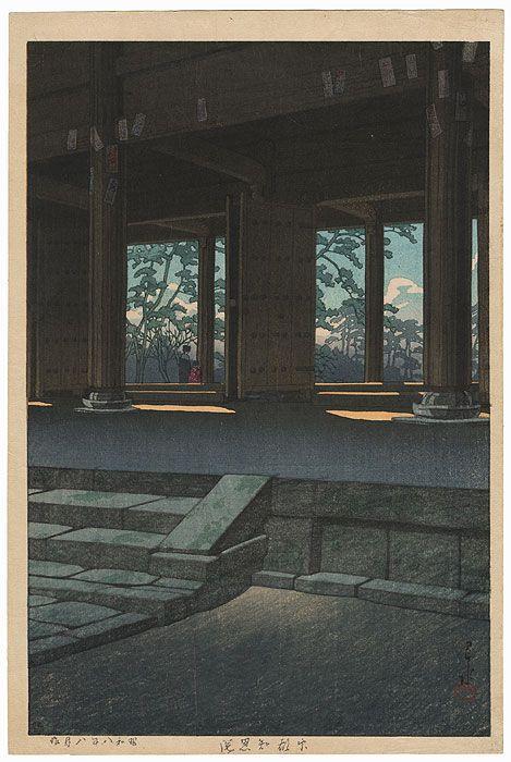 1933 - Temple Chionin à Kyoto- Editeur Watanabe - 1946 1957- 6mm
