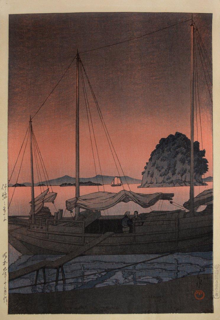 Hasui Kawase 1934 - Hayama dans Lyo Watanabe Tirage vintage Sceau 1931-1941 RITUELS CHICS