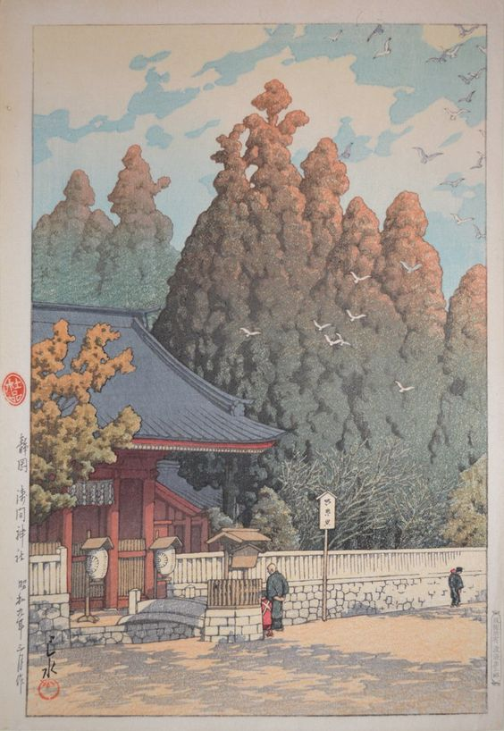 Hasui Kawase 1934 - Sanctuaire Asama Shrine a Shizuoka Watanabe Tirage vintage Sceau 1929-1942 RITUELS CHICS
