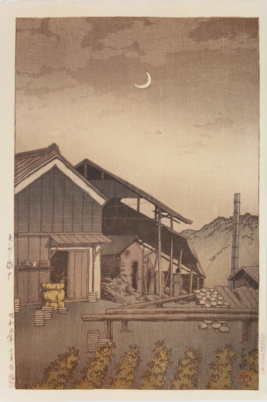 Hasui Kawase 1934 Seto dans Bishu Watanabe Tirage vintage Sceau 1931-1941 RITUELS CHICS