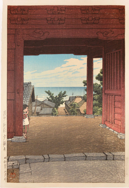 Hasui Kawase 1934 Temple Tamon a Hamahagi dans Boshu Watanabe Tirage vintage Sceau 1931-1941 RITUELS CHICS