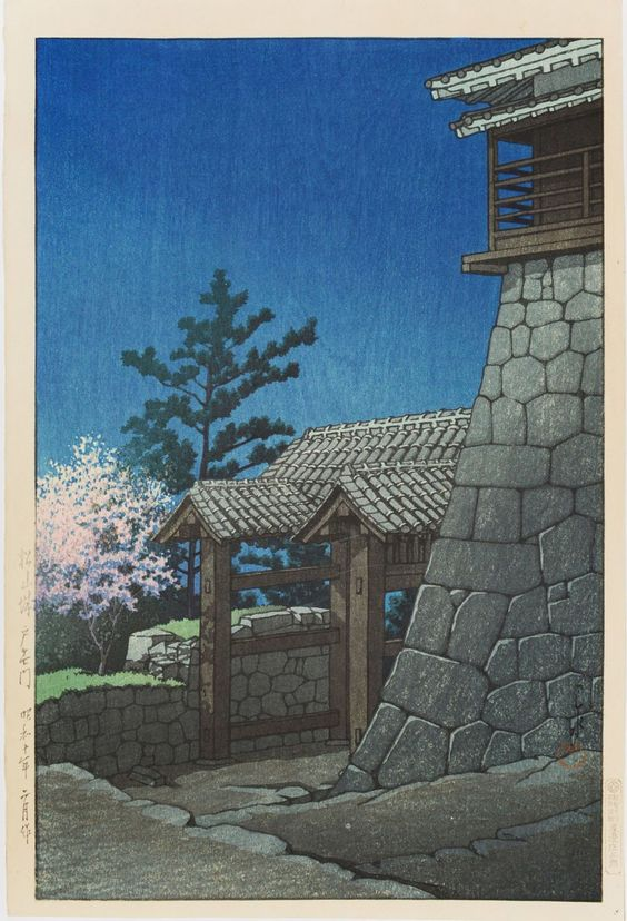 Hasui Kawase 1935 Porte Tonashi au château de Matsuyama Editeur Watanabe Tirage vintage Sceau de 1931-1941 Grain du bois visible