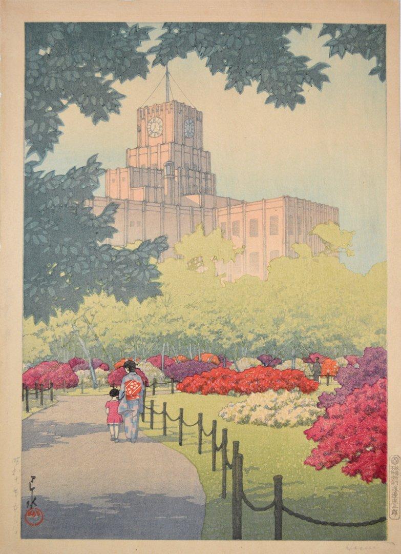 Hasui Kawase 1936 Hibiya Park in spring - Parc Hibiya au printemps - Editeur Watanabe - Estampe japonaise