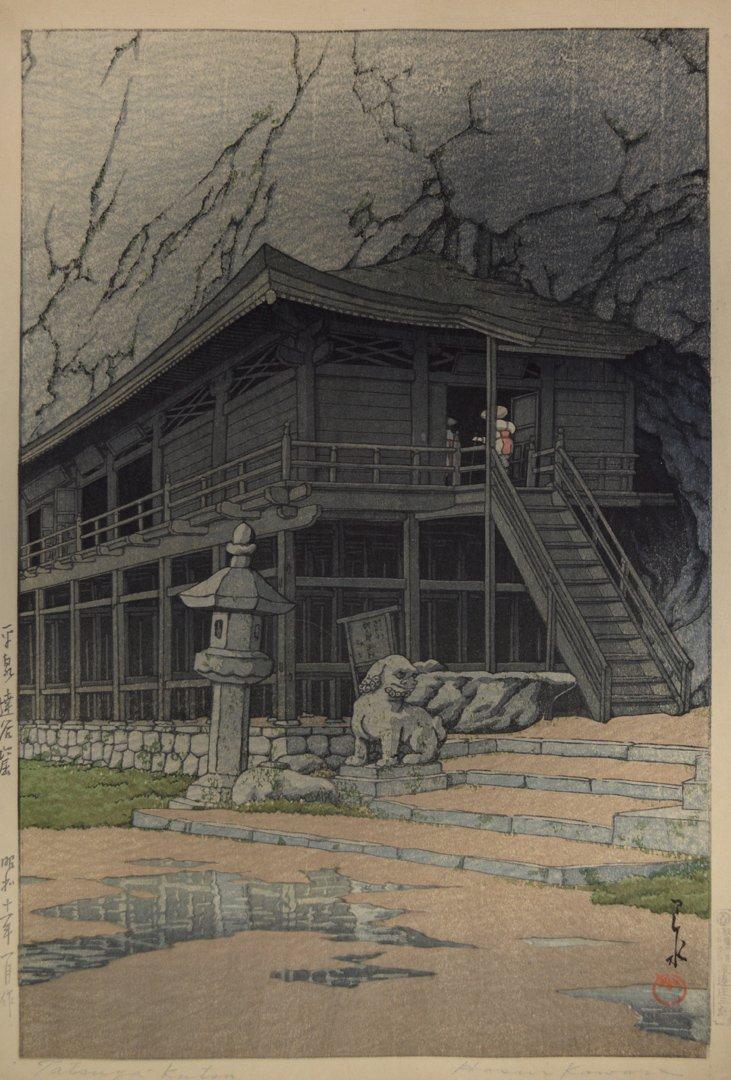 Hasui Kawase 1936 Tatsuya-kutsu - Hiraizumi - Estampe japonaise Shin hanga