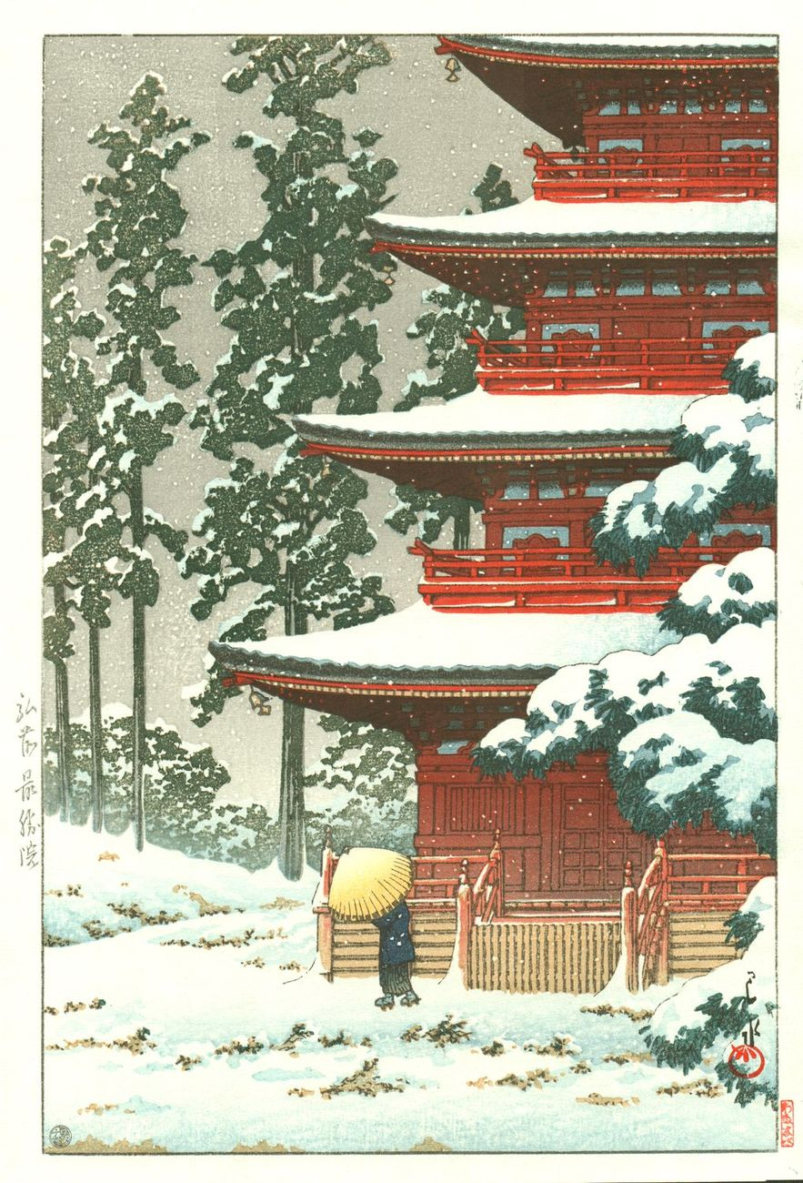 Hasui Kawase - 1936 Temple Saishoin sous la neige Hirosaki - Editeur Watanabe
